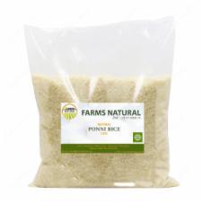 Ponni Rice (Pulungal) (5 kg)