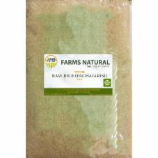 Raw Rice ( Pachaiarisi) (5kg)